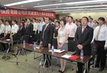 光大永明人寿召开党员大会热烈庆祝建党90周年