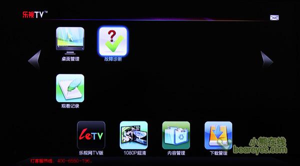 运动看视频乐视tv云魔爪超清机在线评测高清视频图片
