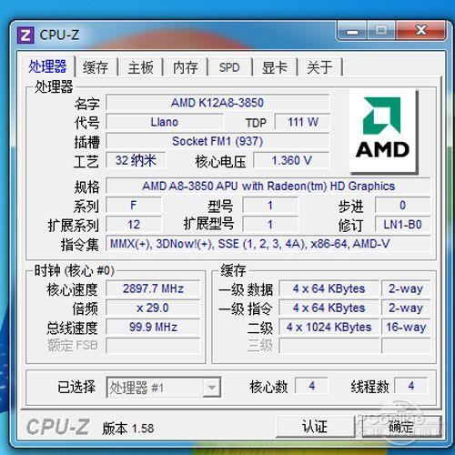 cpu-z认证,处理器仍然不支持avx\/aex指令集