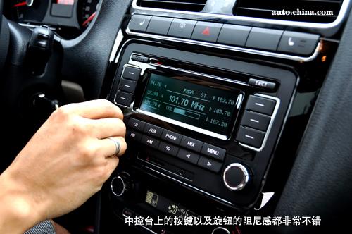 中华网汽车试驾全新polo(1)