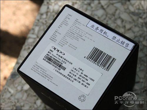 oppo x903的附件包括主机一部,充电电池一块,旅行充电器一个,usb