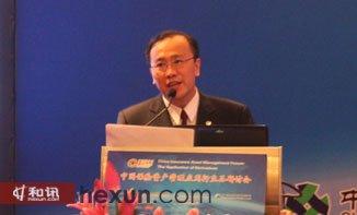 第一创业期货总经理吴建华