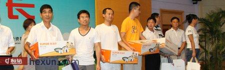 2011年中国基金投资者服务巡讲大型公益活动苏州站