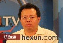《聚焦黄金市场十年》之访问柳宇宁
