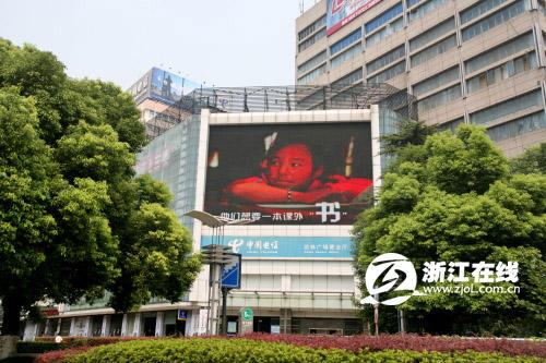 爱心/户外大屏幕滚动播出本网的爱心公益广告
