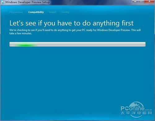 图9 再次检测一下在安装Win8之前,你是否还需做些什么