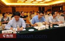 2011年中国基金投资者服务巡讲杭州专场