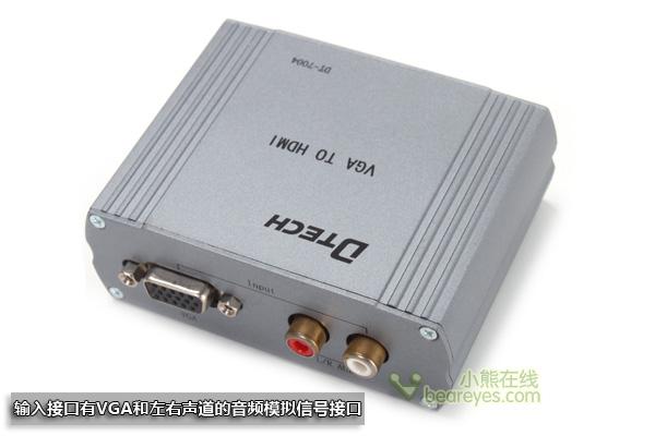 帝特VGA to HDMI转换器DT 7004外包装