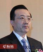 中国期货业协会,刘志超