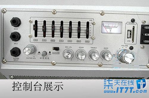 移动音响 烟台mba室外拉杆音箱v-08促销