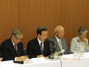 驻日本大使程永华在外交圆桌恳谈会上发表演讲