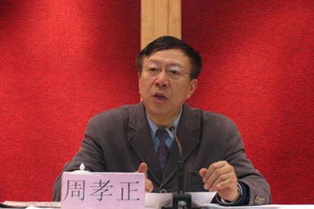 著名社会学家 中国人民大学法律社会学研究所所长周孝正做...