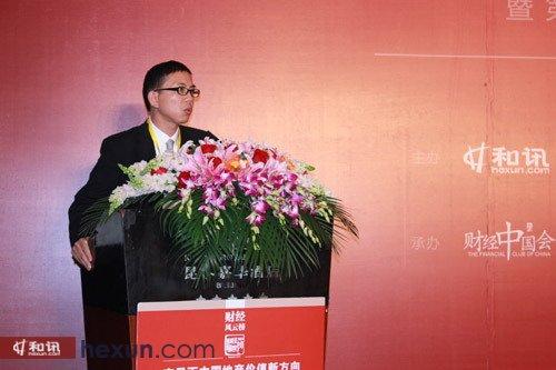 中金公司首席经济学家 彭文生