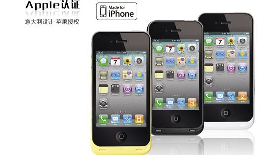 iphone4s和iphone4的区别_图美发布全球首款支持iphone4s的后背电源