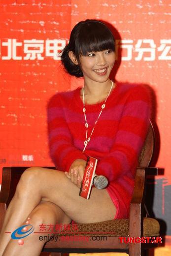 《失恋33天》上海举行发布会 文章回应片酬问