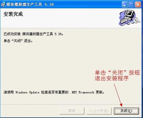 第二步:打开升级软件页面