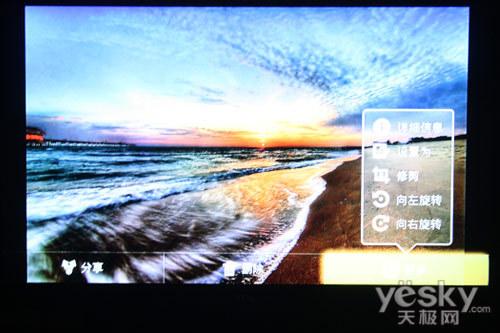镜面设计惹人爱 智能系统更诱人 魔方a9评测