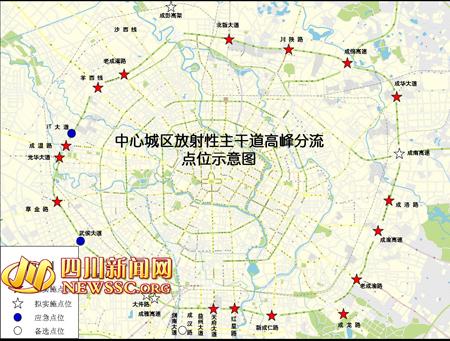 成都21入城口高峰限入 周边14个区县或远端分流图片