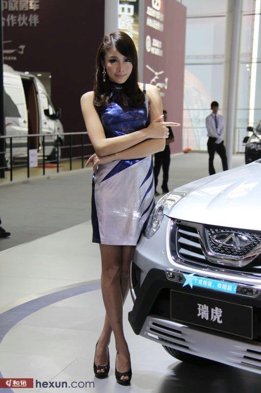 广州车展奇瑞展台清纯车模高清图片