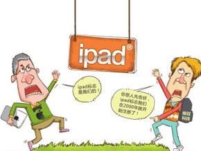 唯冠多个城市发起诉讼 要求禁售iPad