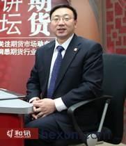 北京中期研究院院长
