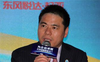 蒋锡培:税多税重税收监管不规范