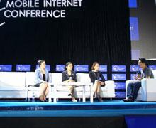 圆桌论坛:移动互联网创业半边天