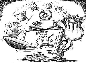 中国黄金第一案上演