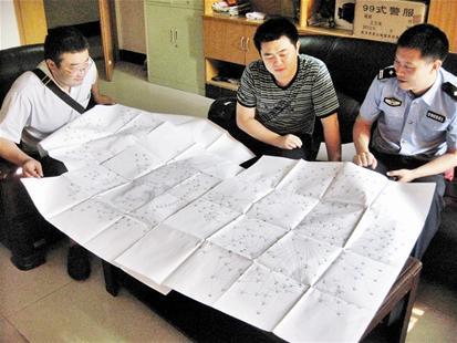 2013最新水电安装图纸解析   图纸解析 建筑木工吧 百度贴