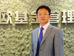 中欧基金副总经理徐红光离职