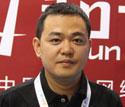 UC陈石:平台要在公平的基础上兼顾商业模式