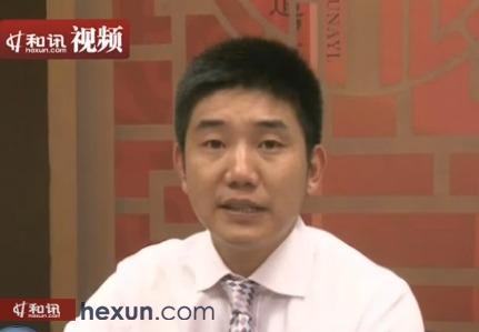 金银家首席分析师 陈泓池