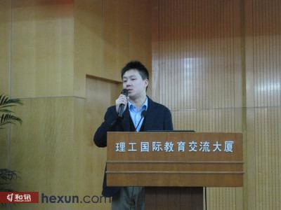 上海中期 投资咨询部 吕晓鸥