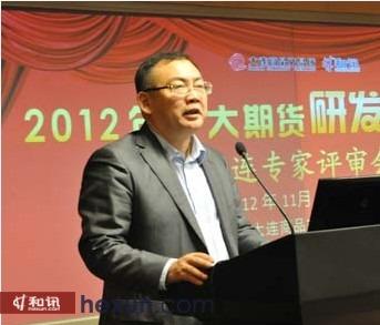 期货 十大期货研发团队评选 正文    和讯期货消息 2012年11月4日,由