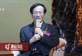 中国黄金报首席分析师覃维桓