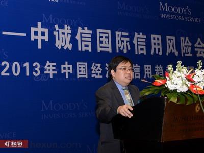 穆迪项目与基础设施融资部副总裁/高级信用评级主任 钟汶权