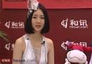 黄丽静雯:理性爱国