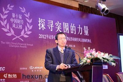 上海证券交易所首席经济学家、资本市场研究所所长胡汝银