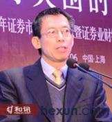 胡汝银,和讯中国财经风云榜