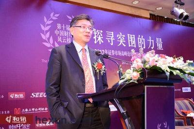 法国巴黎银行(中国)董事总经理、首席经济学家陈兴动