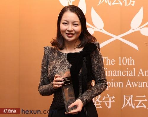 华安基金领取十大品牌基金公司