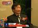 陈锡康:适度的通胀有利于经济增长