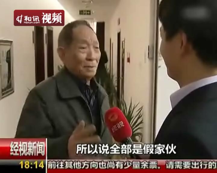 袁隆平称印度高产水稻报道是吹牛皮