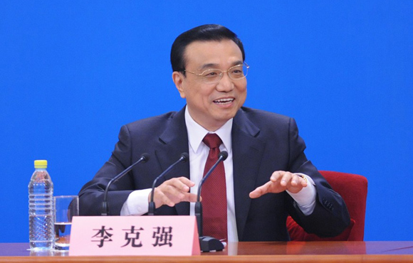 国务院总理李克强会见中外记者妙语连珠