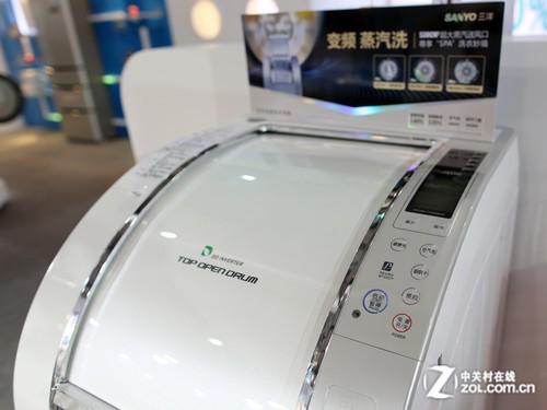 美女看展 三洋智能变频洗衣机现场体验