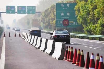 沪嘉高速改造今起施工