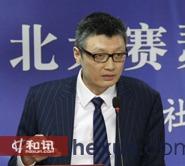 美国信安国际公司副总裁袁时奋
