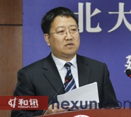 CCISSR副秘书长、副教授朱南军