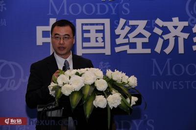 吴进,中诚信国际副总裁