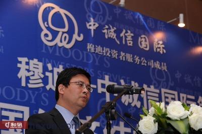 胡凯,穆迪企业融资部副总裁 �C 高级分析师